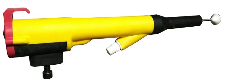 Ceramic Coating Gun